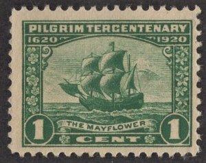 US 548 MNH VF 1 Cent Pilgrim Tercentenary Mayflower