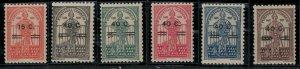 Portugal 1933 SC 549-554 MNH SCV $80.00 Set