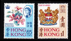 HONG KONG Sc#246-247 Bauhinia Blakeana & Coat of Arms Mint