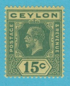 CEYLON 236a MINT   HINGED OG *   NO FAULTS VERY  FINE !