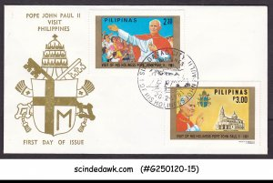 PHILIPPINES - 1981 POPE JOHN PAUL II VISIT PHILIPPINES - FDC