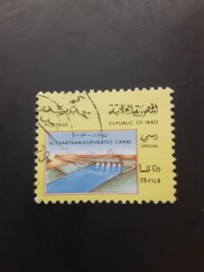 Iraq #O335 Used  variety world stamps