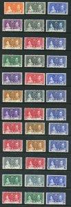 Selection of 1937 Coronation sets U/M ( a few raggered perfs)