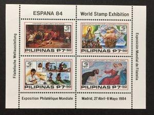 Philippines 1984 #1690 S/S, Espana '84, MNH.