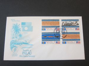 Palau 1983.3.10 BLK FDC