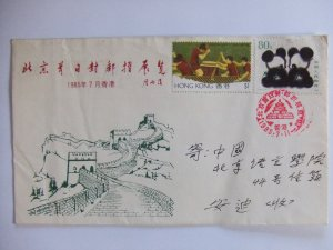 Hong Kong QEII 1954-1985 large covers collection (4 scans)