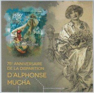 870 - CENTRAL AFRICAN R. - ERROR MISSPERF stamp sheet  2014 ART  Alphonse Mucha