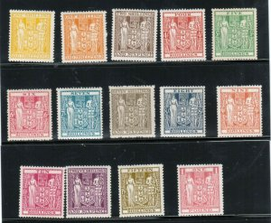 New Zealand #AR46 - #AR59 Very Fine Mint Lightly Hinged Except #AR50 Is Hinged