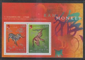 Hong Kong 2004 Sc 1077 Zodiac Goat & Monkey MNH
