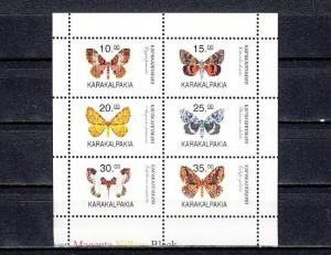 Karakalpakia, 57-62. Russian Local. Butterflies sheet of 6. *