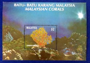 Malaysia Scott # 472 Corals Souvenir Sheet MNH