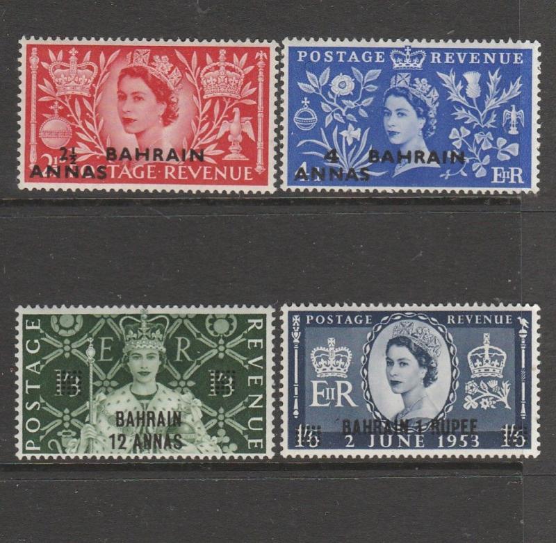 Bahrain 1953 Coronation MM SG 90/3