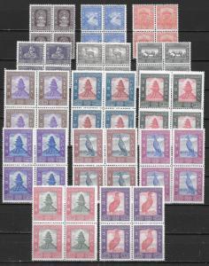Nepal 104-17 1959 UPU Admission Blocks of 4 MNH