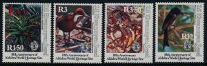 Seychelles - Zil Elwannyen Sesel 188-91 MNH Birds, Lobster, Flower