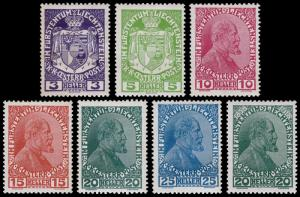 Liechtenstein Scott 4-9, 10 (1917-18) Mint H F-VF Complete Set, CV $12.70 B