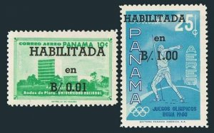 Panama C248-C249,MNH.Michel 590-591. New value 1961.Humanities building,Javelin.