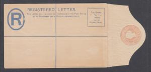 Ceylon H&G C11a, mint. 1893 10c pink QV Registration Envelope