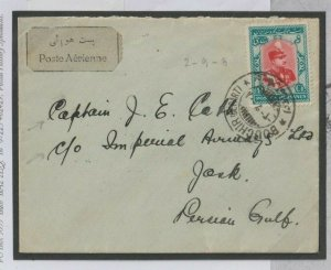 IRAQ Bushire Imperial Airways Airmail JASK GULF Cover c1929 Y108a