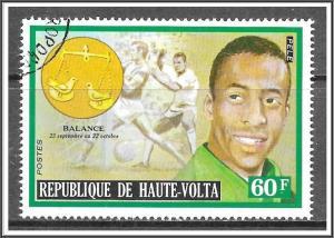 Upper Volta #317 Famous Men & Zodiac CTO NH