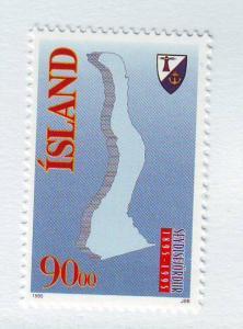 Iceland Sc 794 1995 Seydisfjordur stamp mint NH
