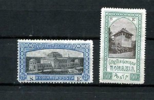 Romania 1906 Accumulation  25b 40b Overprint  S E MH 9714