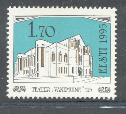 Estonia Sc 293 1995 Vanemuine Theatre stamp mint NH