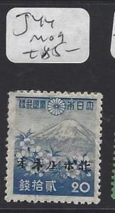 NORTH BORNEO JAPANESE OCCUPATION  (P0208B)  20S ON JAPAN SHOWA SG J44  MOG