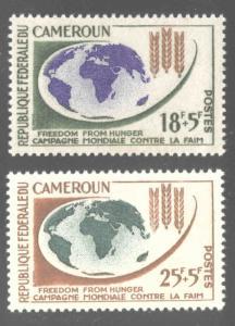 Cameroun Scott B37-38  MNH** FAO stamp set