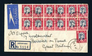 SOUTH AFRICA to ENGLAND 1947 Air Mail Cover COFIMVABA to BERWICK-UPON-TWEED