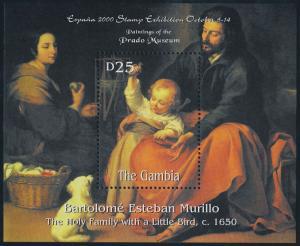 Gambia 2320 MNH Art, Prado Museum, The Holy Family, Dog