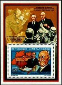 HERRICKSTAMP CENTRAL AFRICA Sc.# 989A Adenauer German Constitution S/S Mint NH