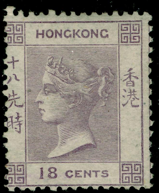 HONG KONG SG4, 8c lilac, LH MINT. Cat £650. NO WMK.