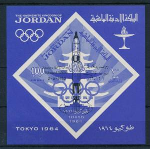 [20634] Jordan 1965 Olympic Games Tokyo Overprint Space Travel Sheet MNH
