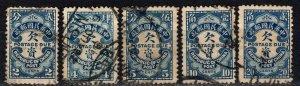 China  #J53-7 Used CV $13.40 (X5598)
