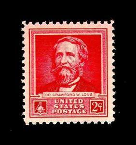 momen: US Stamps #875 Mint OG NH PSE Graded 98