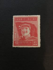china stamp, liberated area, north east, chair Mao, unused, very rare,  list#223