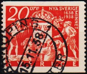 Sweden. 1938 20ore S.G.205 Fine Used