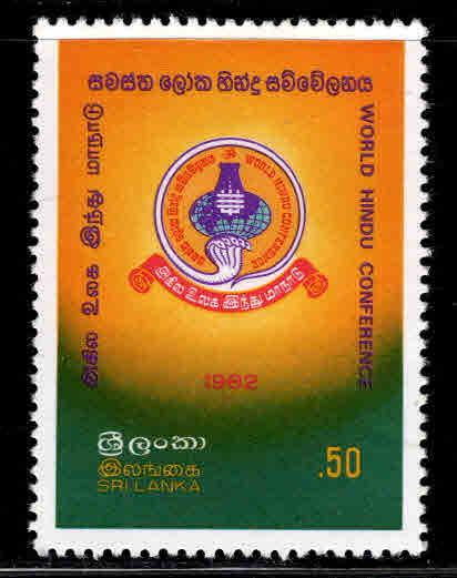 Sri Lanka Scott 633 MNH** 1982 Hindu stamp