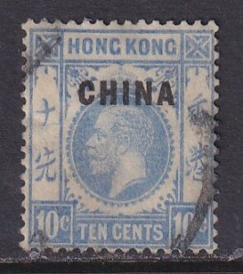 British Offices in China (1922-27) #22 (3) used
