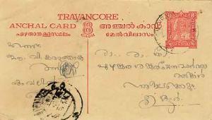 Indian States Travancore 8ca Sir Bala Rama Varma Postal Card c1944 Domestic use.