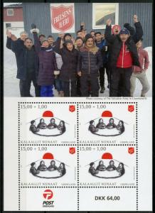 Greenland 2019 MNH Salvation Army 4v M/S Stamps