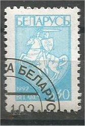 BELARUS, 1992, CTO 30k, Natl. Arms Scott 25