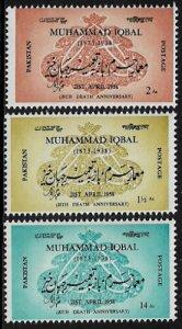 Pakistan #96-8 MNH Set - Verse of Iqbal Poem