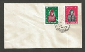 1961 Afghanistan Girl Scout FDC