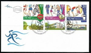 Israel 2007 Physical Education And Sport In Israel FDC