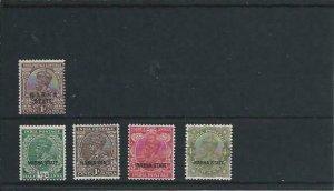 NABHA 1924 1a CHOCOLATE PLUS 1936-37 SET OF FOUR LMM SG 59, 73/76 CAT £37