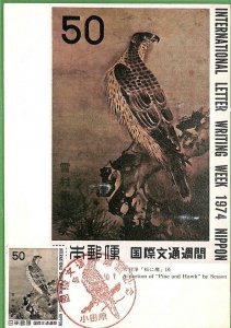 90229 - JAPAN - Postal History - MAXIMUM CARD 1974 - ART birds EAGLE