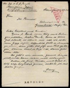 Germany 1916 WWI Kiautschou China POW Japan MARUGAME Camp Letter 95535