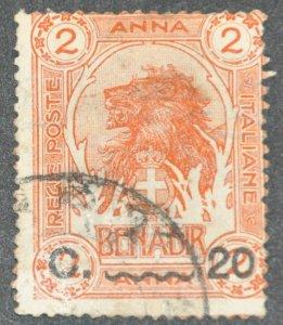 DYNAMITE Stamps: Somalia Scott #20  – USED