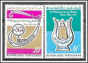 Tunisia #594-595 Arab Writers Complete Set MNH